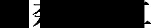 宮崎の鉄工所 奈良鐵工